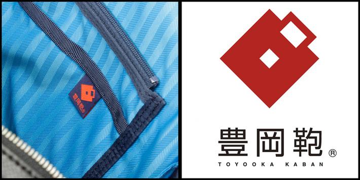 M.I.J -JAPAN MADE- リュック 60038